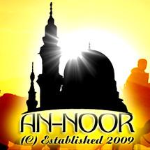 Logo Grosir Peci Rajut