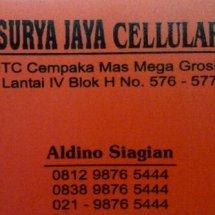 Logo surya jaya cellular