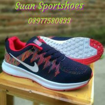 Suan Sportshoes