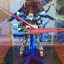 GundamWei