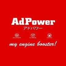 Logo AdPower