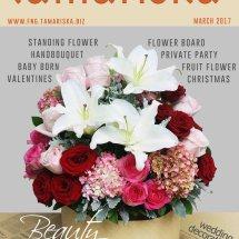 Tamariska Flowers & Gift