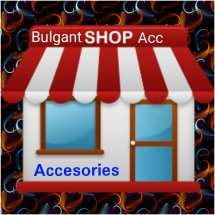 Logo BULGANT ACC