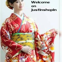 justinshopin Logo