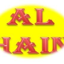 Logo AlHaIn