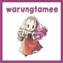 Logo WARUNG TAMEE