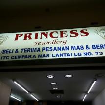 Logo Toko Emas Princess Jewel