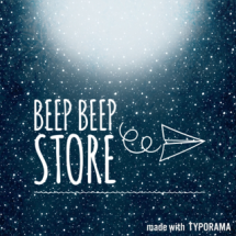 Beep Beep store