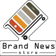 Logo Brand News Store