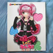 Yuuki Book