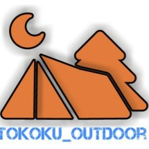 tokoku_outdoor