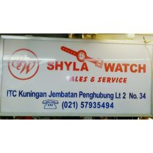SHYLA WATCH Logo