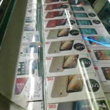 V-Store Pedia