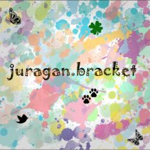 juragan wall bracket