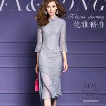 Supplier Fashion Online