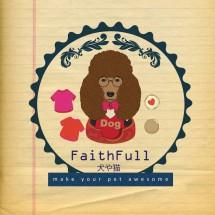 Logo Faithfull Petfashion