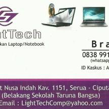 Logo LightTechComp