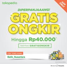 Batik_Nusantara