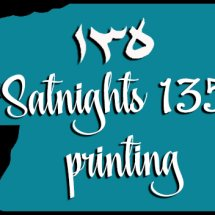 Logo satnights 135 printing