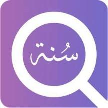 Aneka Sunnah Logo