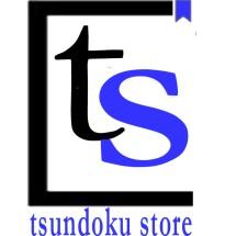 tsundoku store