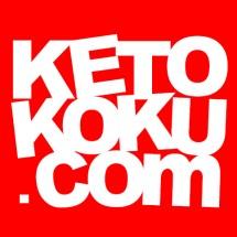 Ketokoku Logo