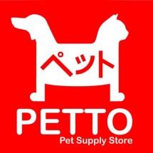 Logo PETTO STORE