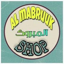 AL-MABRUUK SHOP