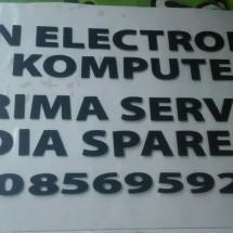 ian electronic