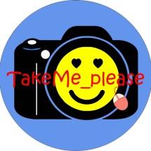 Logo TakeMeplease