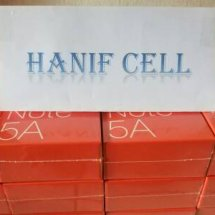 Hanif Cell