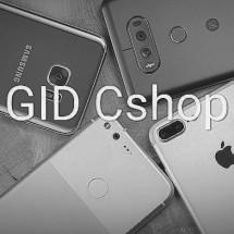 GID Cshop