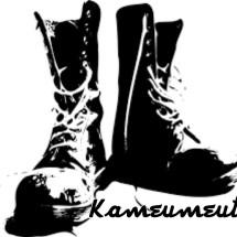 Logo Sepatu Kameumeut