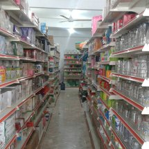 enina shop