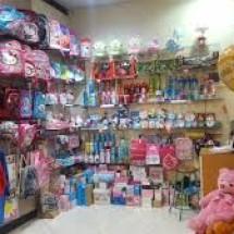 el diraa shop