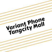 Variant Phone