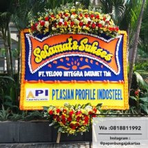 Logo Papan Bunga Jakartaa