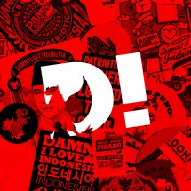 Logo Damn! I Love Indonesia
