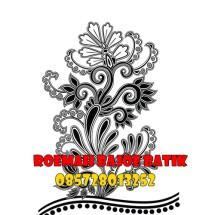 roemah bajoe batik