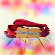 Logo Diana Shop 89
