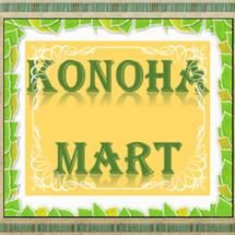 Logo Konoha_Mart