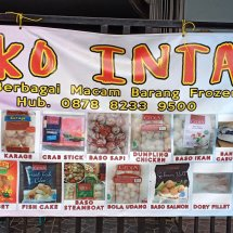 Logo Toko Intan Frozen Food