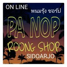 Pa Nop Roong Shop