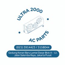 Logo Ultra 2000