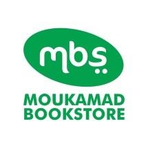 Logo Moukamad Bookstore