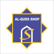 Logo Al-Quds