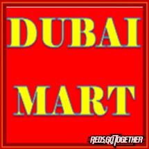 Logo Dubai Mart