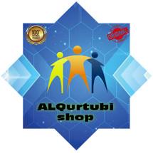 ALQurtubi shoes store Logo