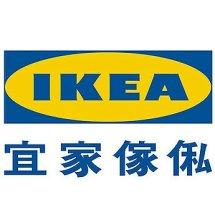 Logo IKEA ONE Indonesia