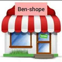 Ben-Shope